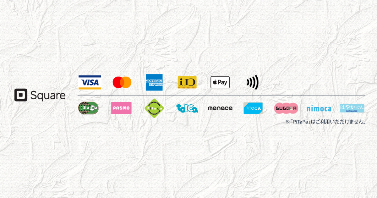 うみくらぶの決済サービス|ブランドのロゴマーク