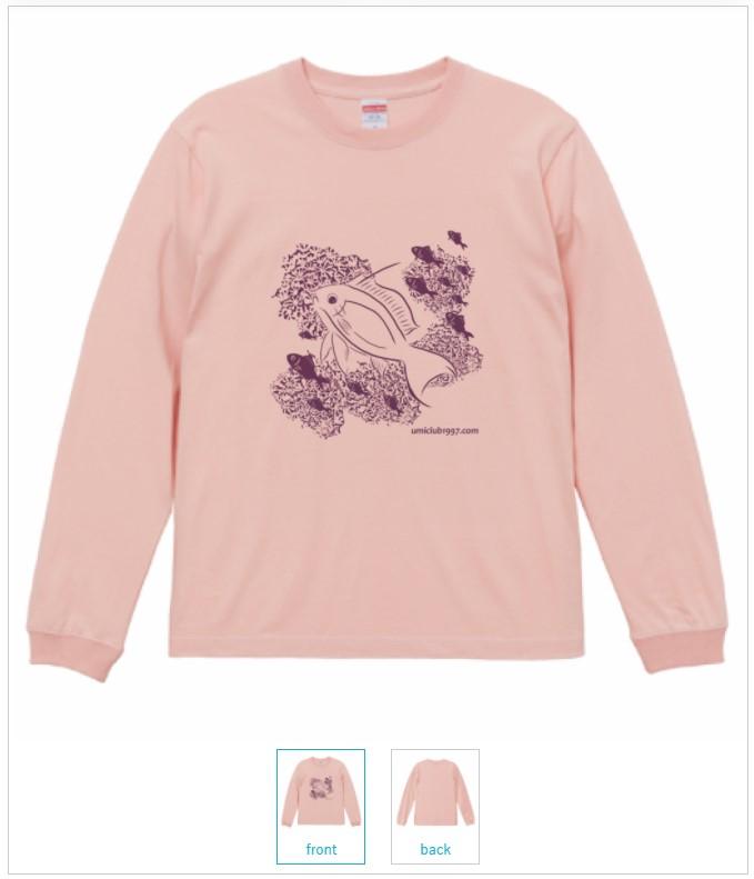 長袖Tシャツ ピンク紫イラスト