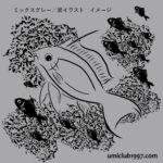 ミックスグレー/黒イラスト拡大