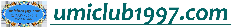umiclub1997.com